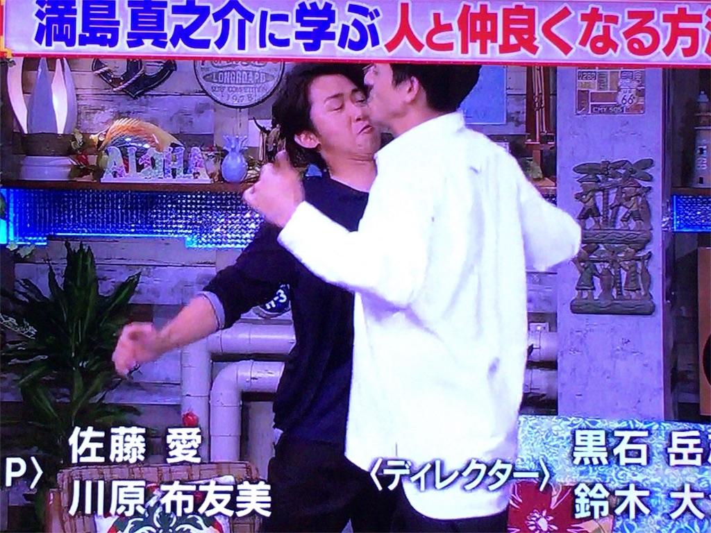 f:id:kazanehime:20170514175516j:image