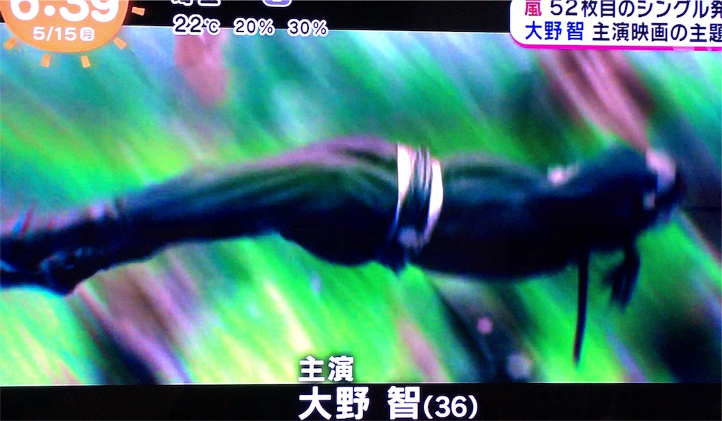 f:id:kazanehime:20170515081937j:image