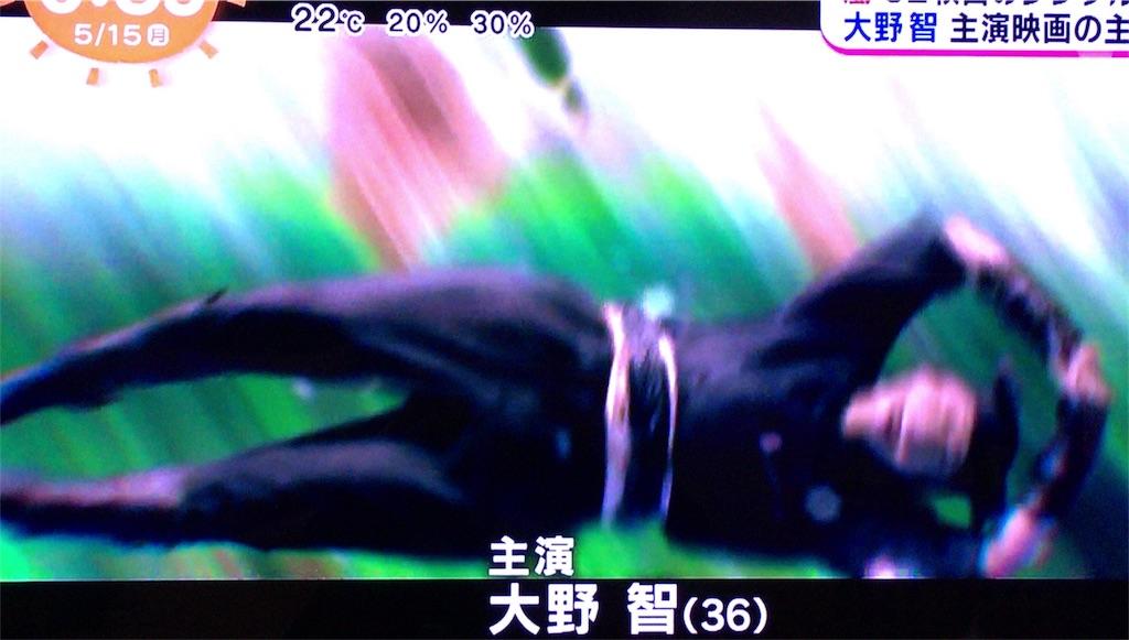 f:id:kazanehime:20170515081940j:image