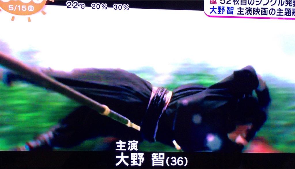 f:id:kazanehime:20170515081946j:image