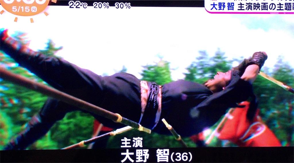 f:id:kazanehime:20170515081950j:image