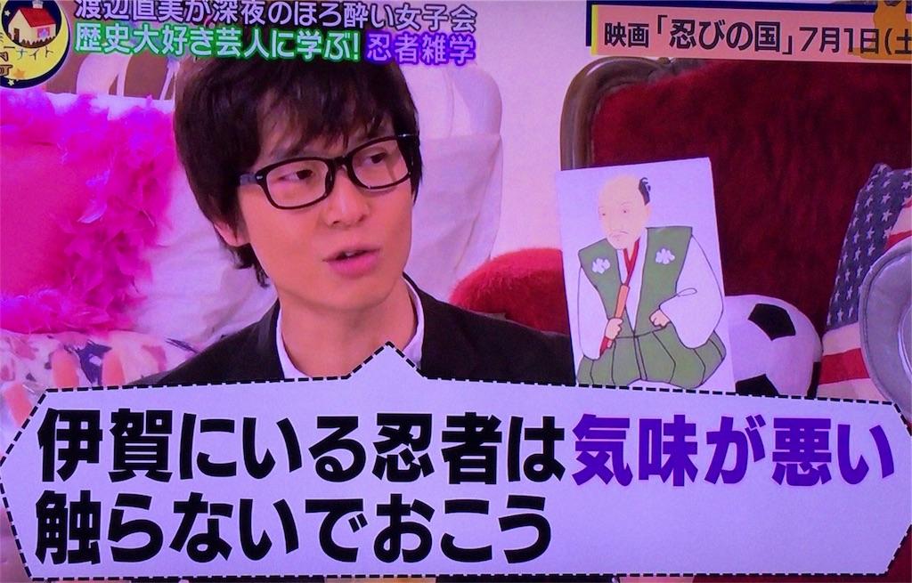 f:id:kazanehime:20170517083013j:image