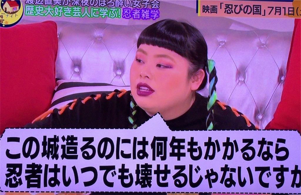 f:id:kazanehime:20170517083038j:image