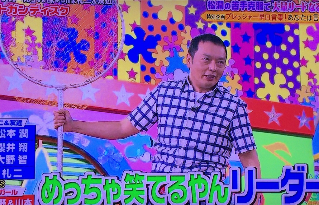 f:id:kazanehime:20170521112927j:image