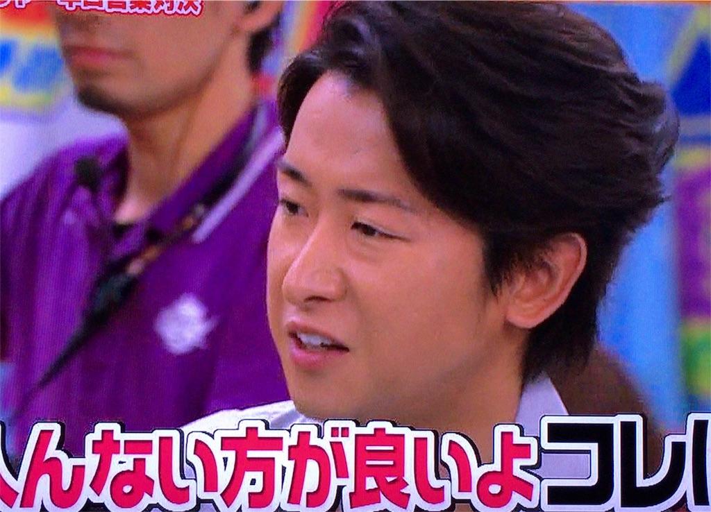 f:id:kazanehime:20170521113102j:image