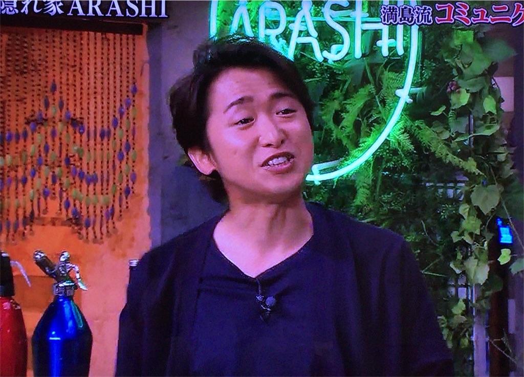 f:id:kazanehime:20170522082802j:image