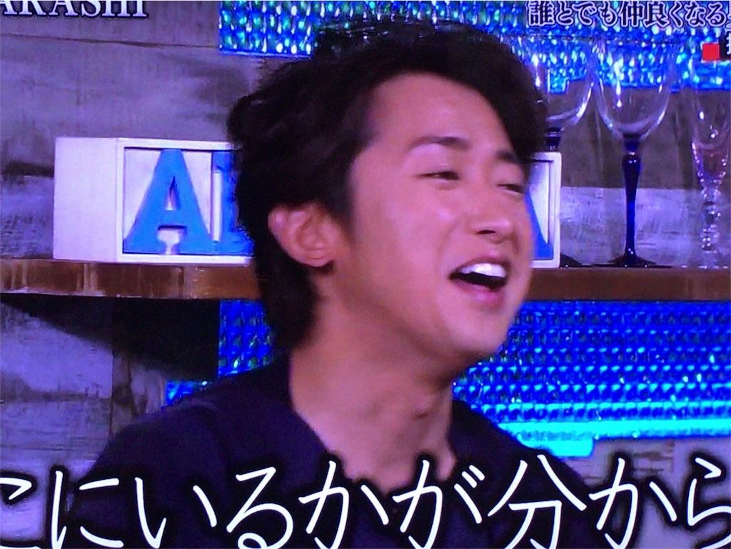 f:id:kazanehime:20170522083300j:image
