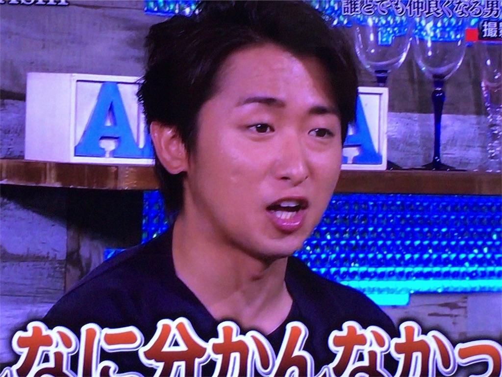 f:id:kazanehime:20170522083306j:image