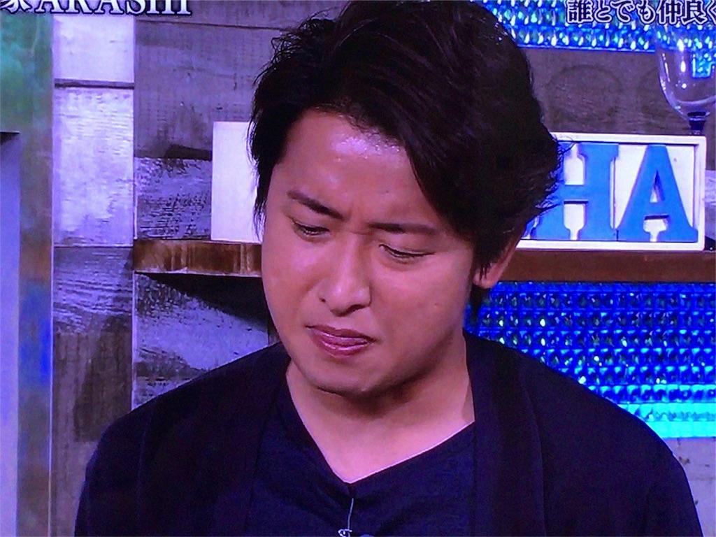 f:id:kazanehime:20170522083322j:image