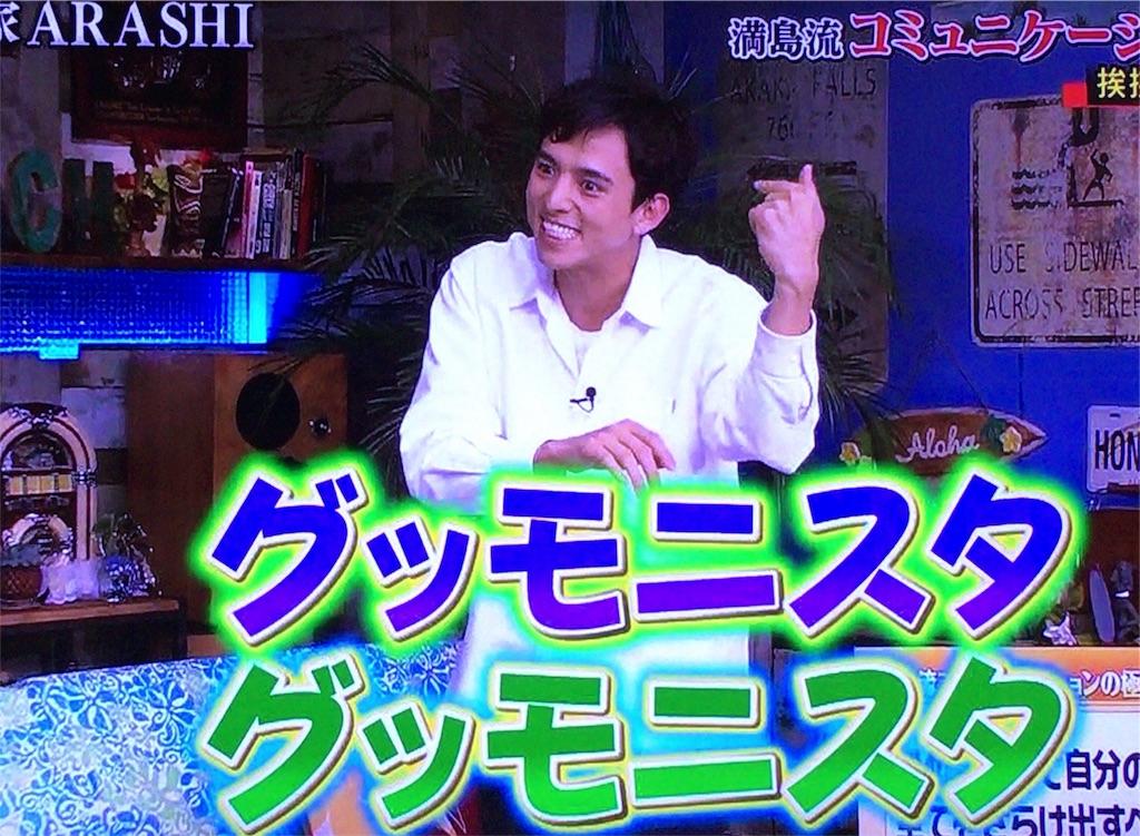f:id:kazanehime:20170522083332j:image