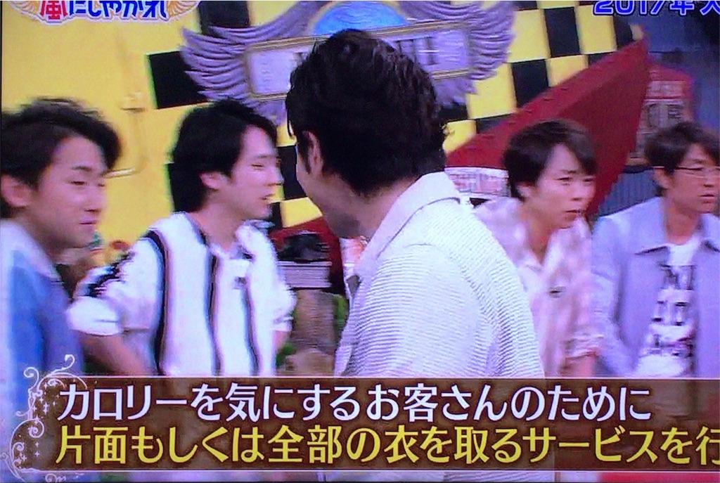 f:id:kazanehime:20170523082837j:image