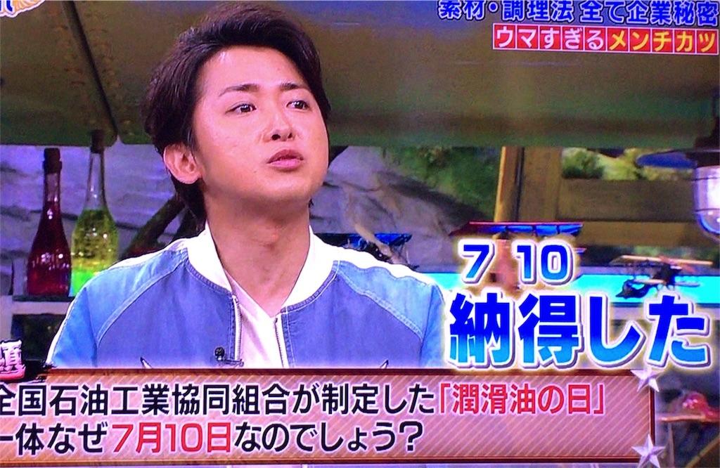 f:id:kazanehime:20170523083029j:image