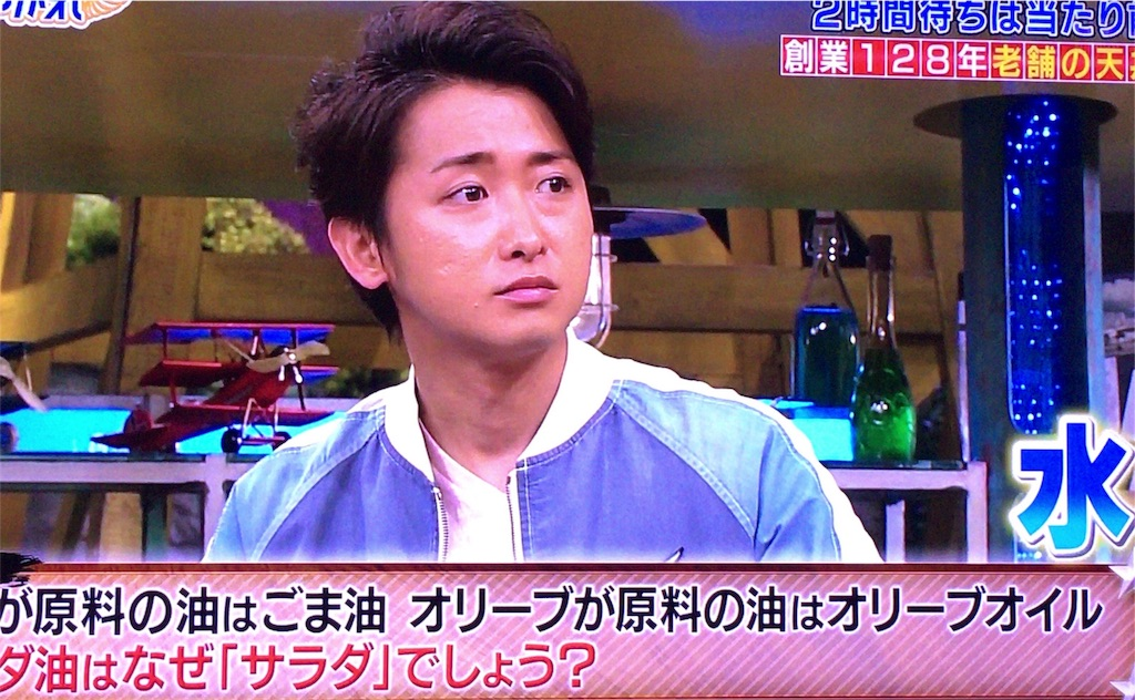 f:id:kazanehime:20170523083128j:image