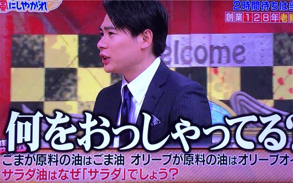 f:id:kazanehime:20170523083134j:image