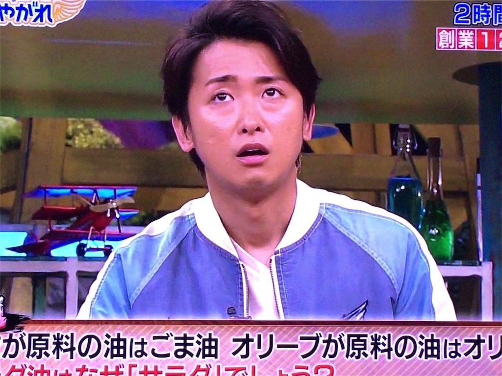 f:id:kazanehime:20170523083209j:image