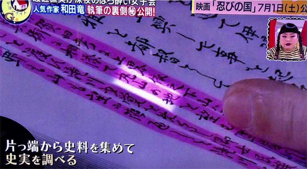 f:id:kazanehime:20170524082408j:image