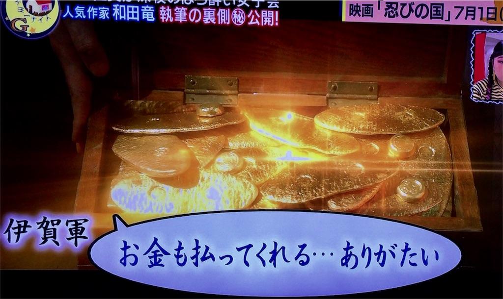 f:id:kazanehime:20170524082413j:image
