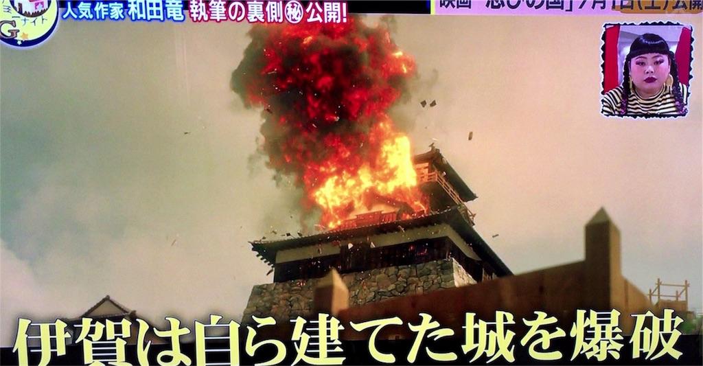 f:id:kazanehime:20170524082416j:image