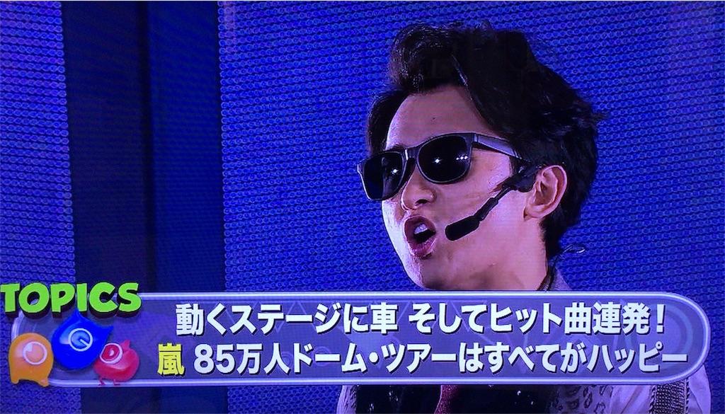 f:id:kazanehime:20170524082811j:image