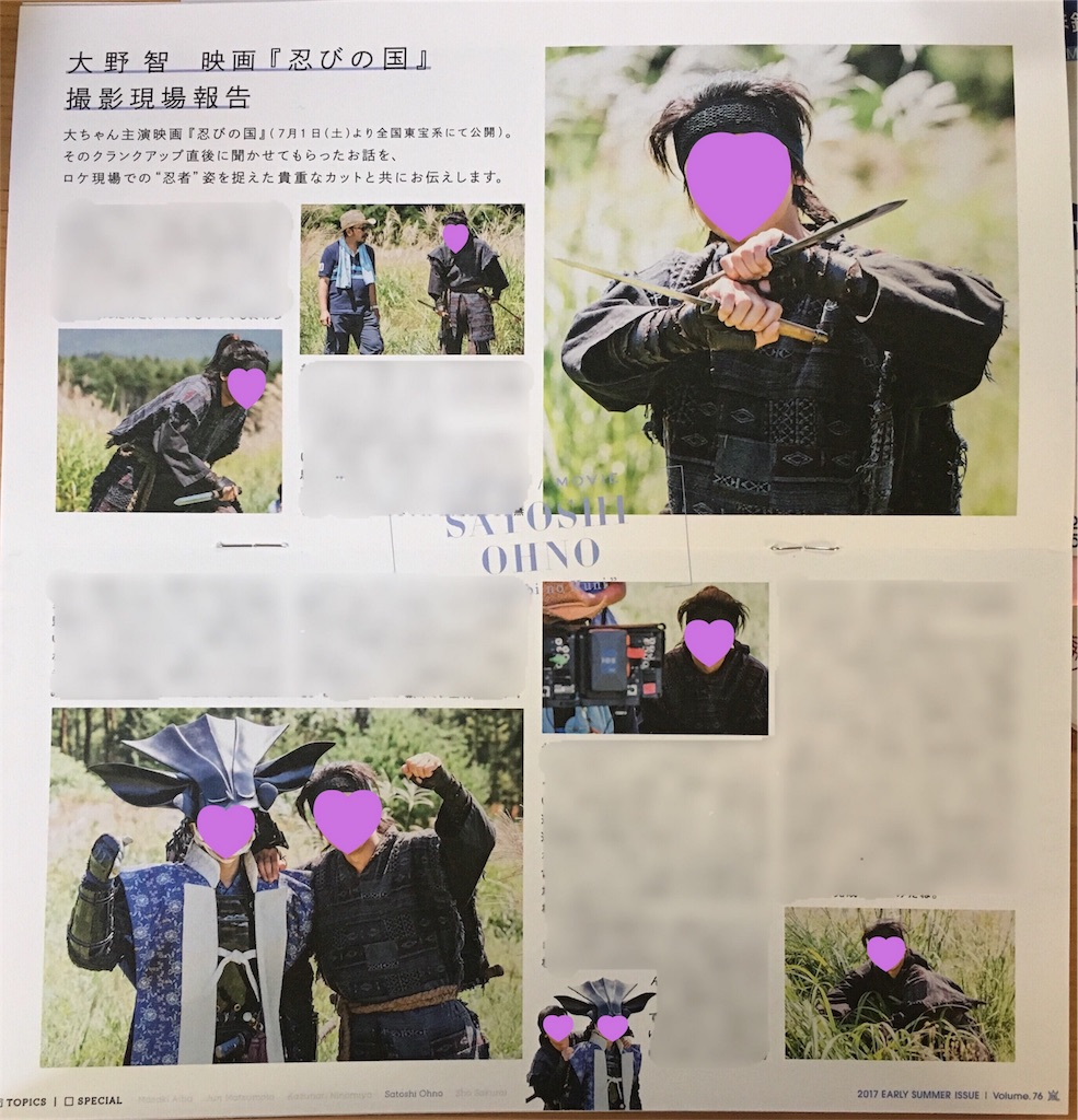 f:id:kazanehime:20170524223647j:image