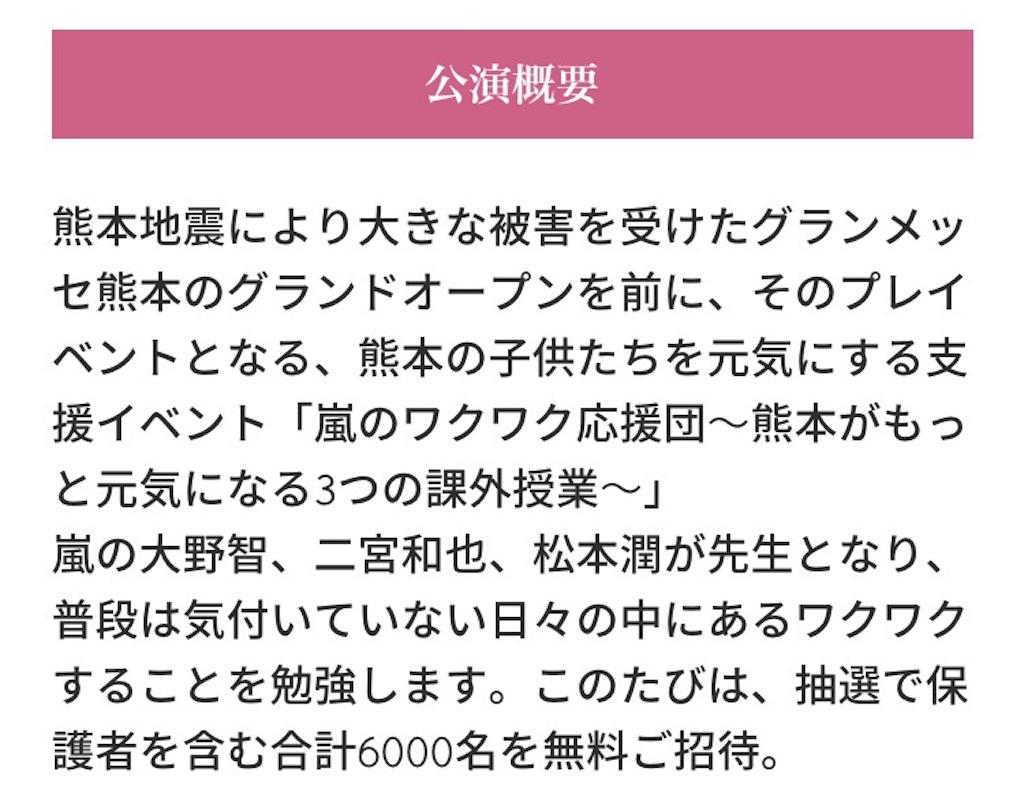 f:id:kazanehime:20170526132657j:image