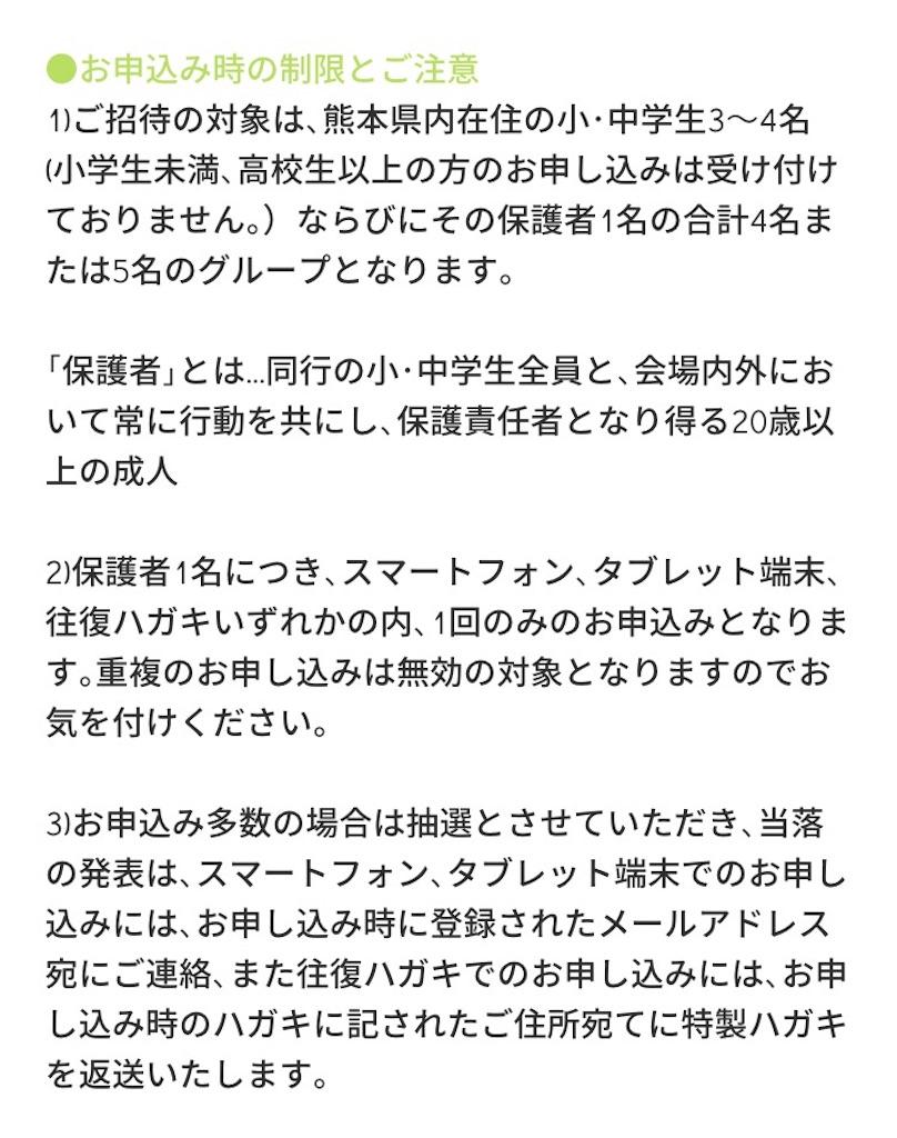 f:id:kazanehime:20170526132701j:image