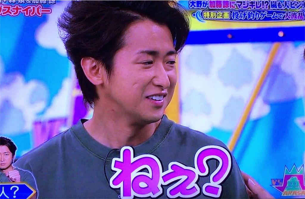 f:id:kazanehime:20170527120055j:image