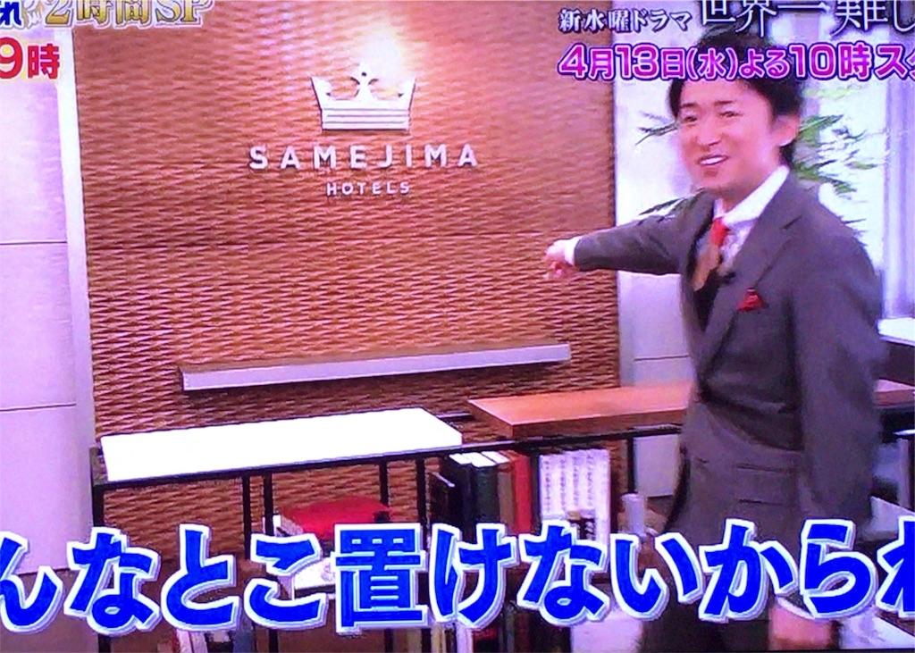 f:id:kazanehime:20170528152708j:image