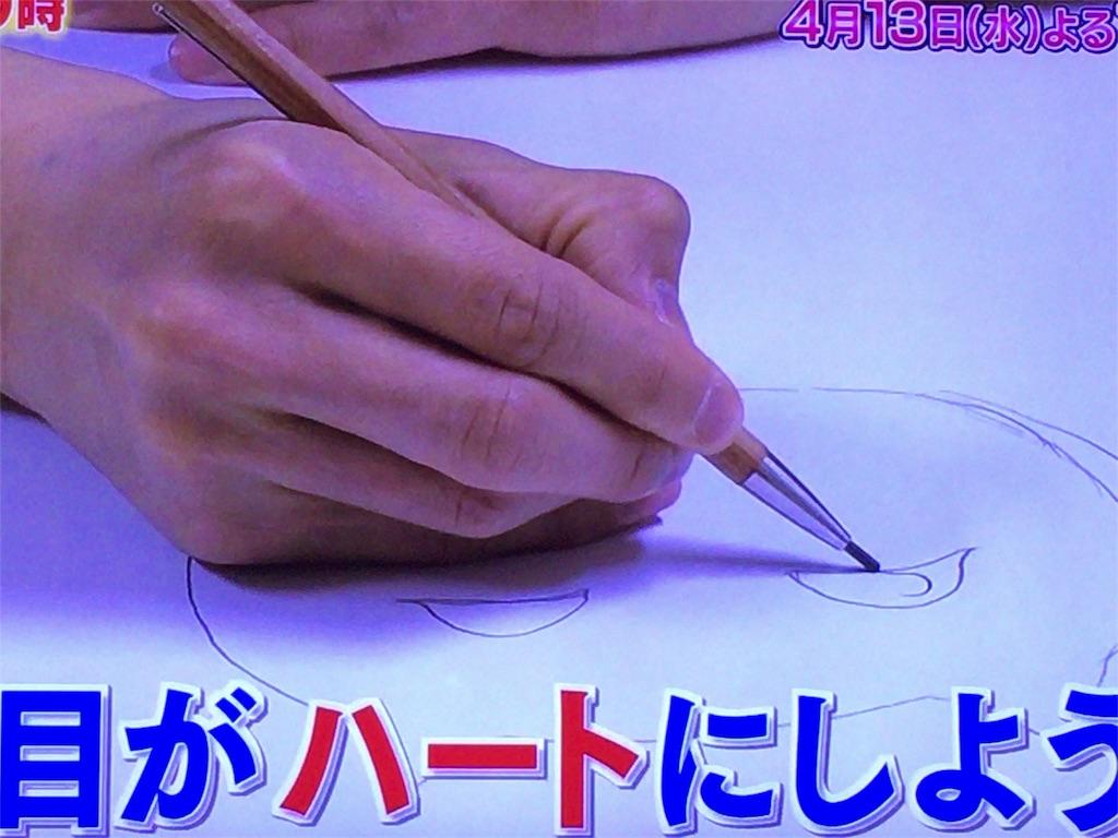 f:id:kazanehime:20170528152745j:image