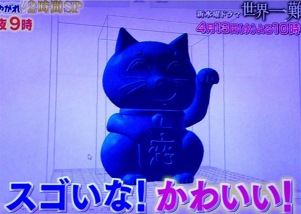 f:id:kazanehime:20170528152814j:image