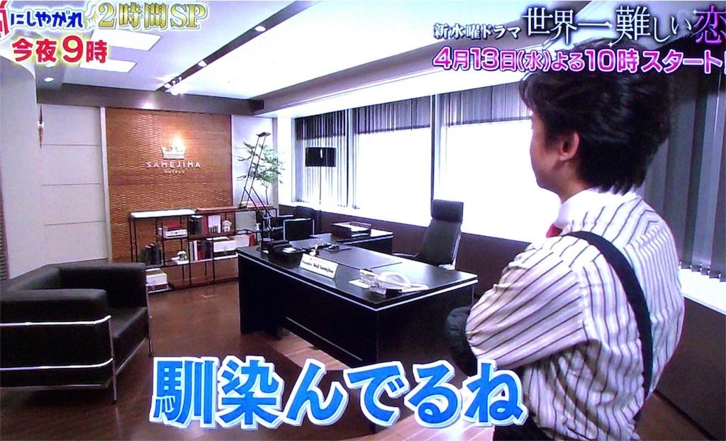 f:id:kazanehime:20170528153011j:image