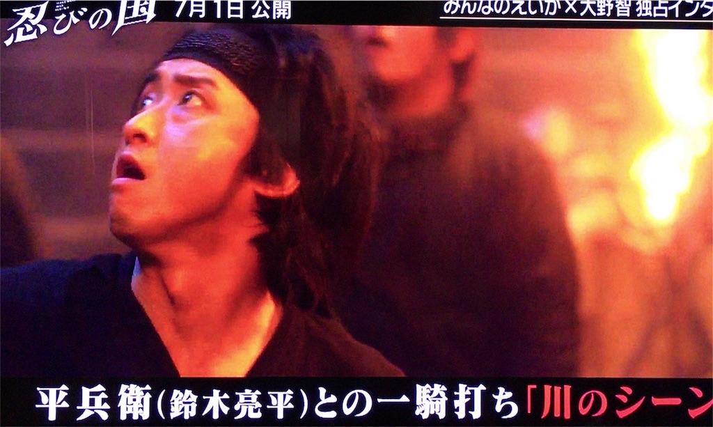 f:id:kazanehime:20170529082408j:image