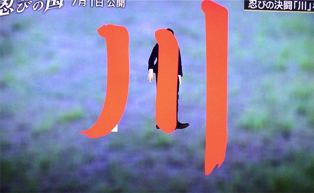 f:id:kazanehime:20170529082425j:image