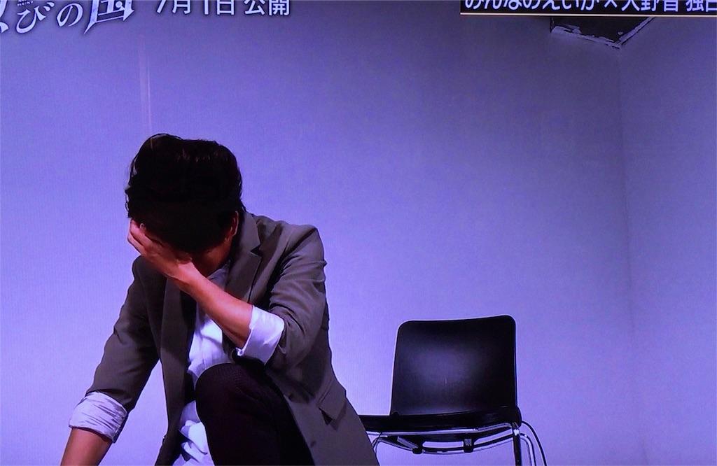 f:id:kazanehime:20170529082443j:image