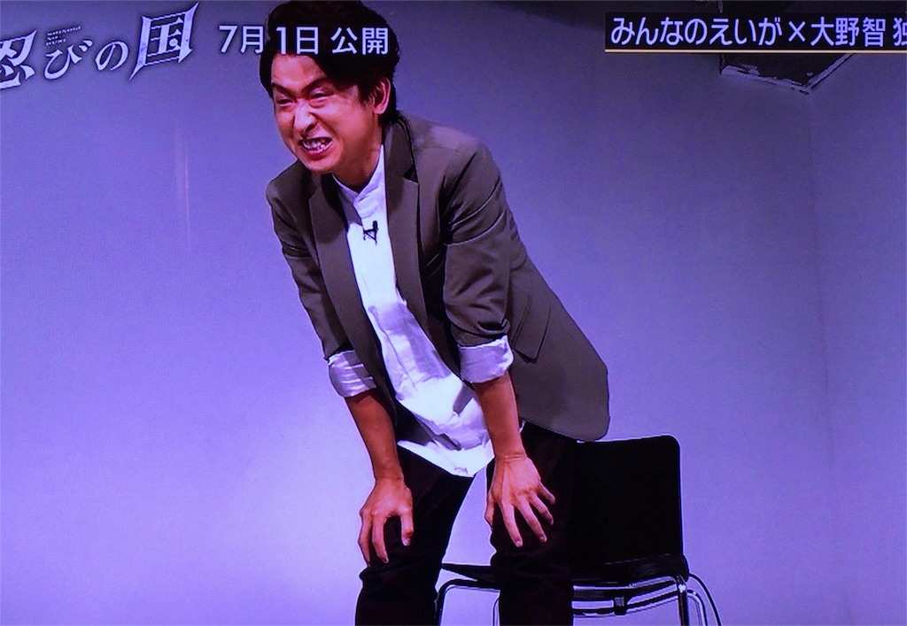 f:id:kazanehime:20170529082446j:image