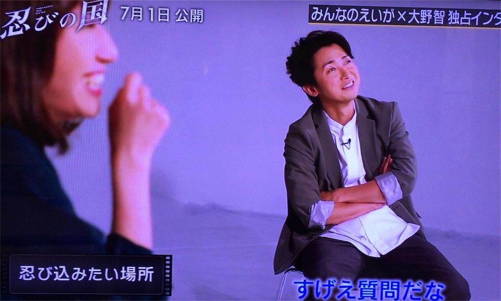 f:id:kazanehime:20170529082505j:image