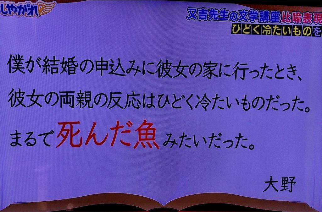 f:id:kazanehime:20170530082521j:image