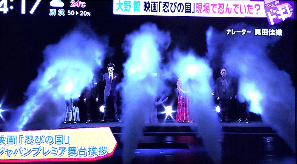 f:id:kazanehime:20170601155752j:image
