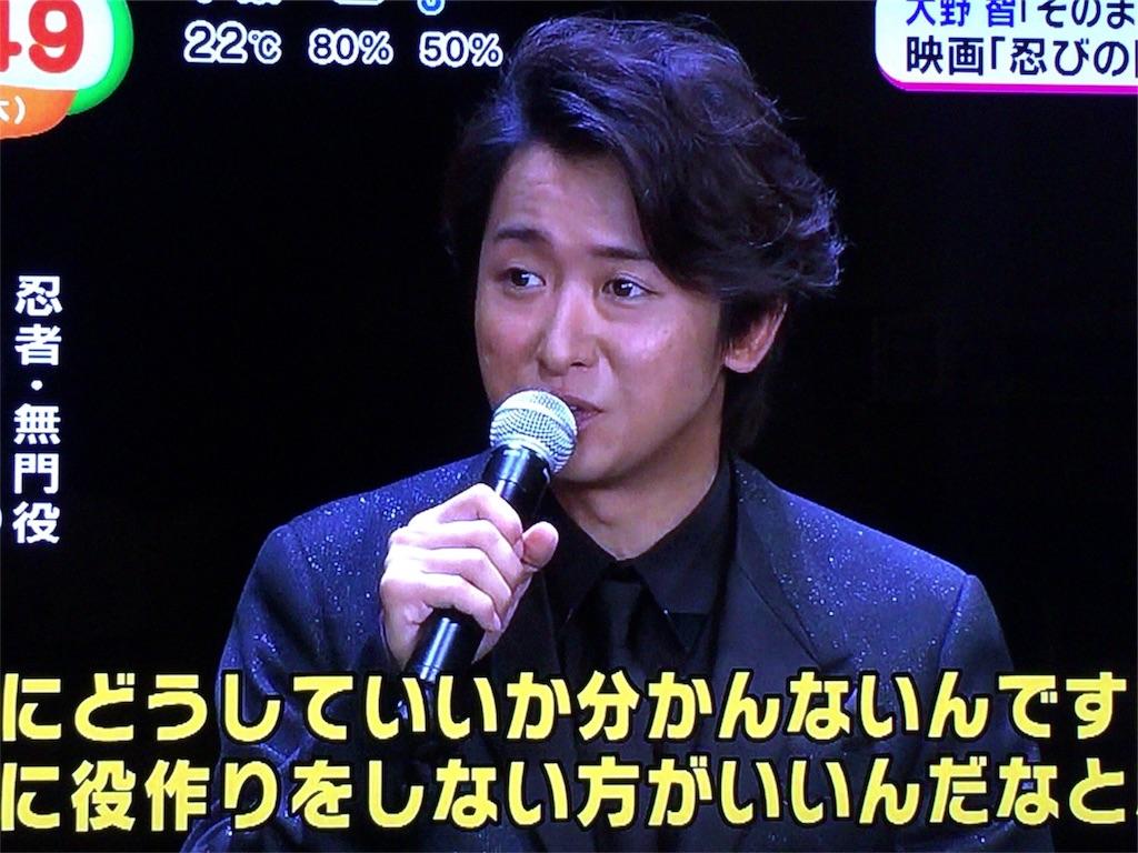 f:id:kazanehime:20170601160843j:image
