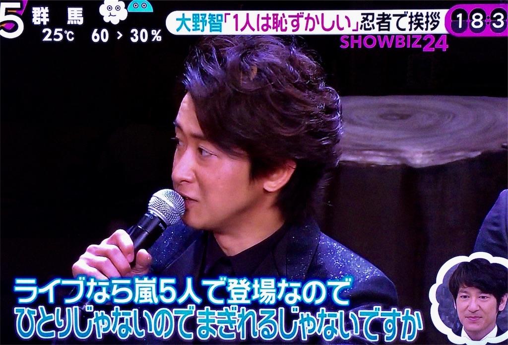 f:id:kazanehime:20170602081859j:image