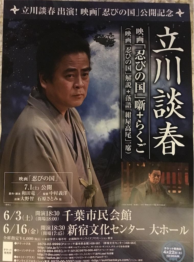 f:id:kazanehime:20170603232029j:image
