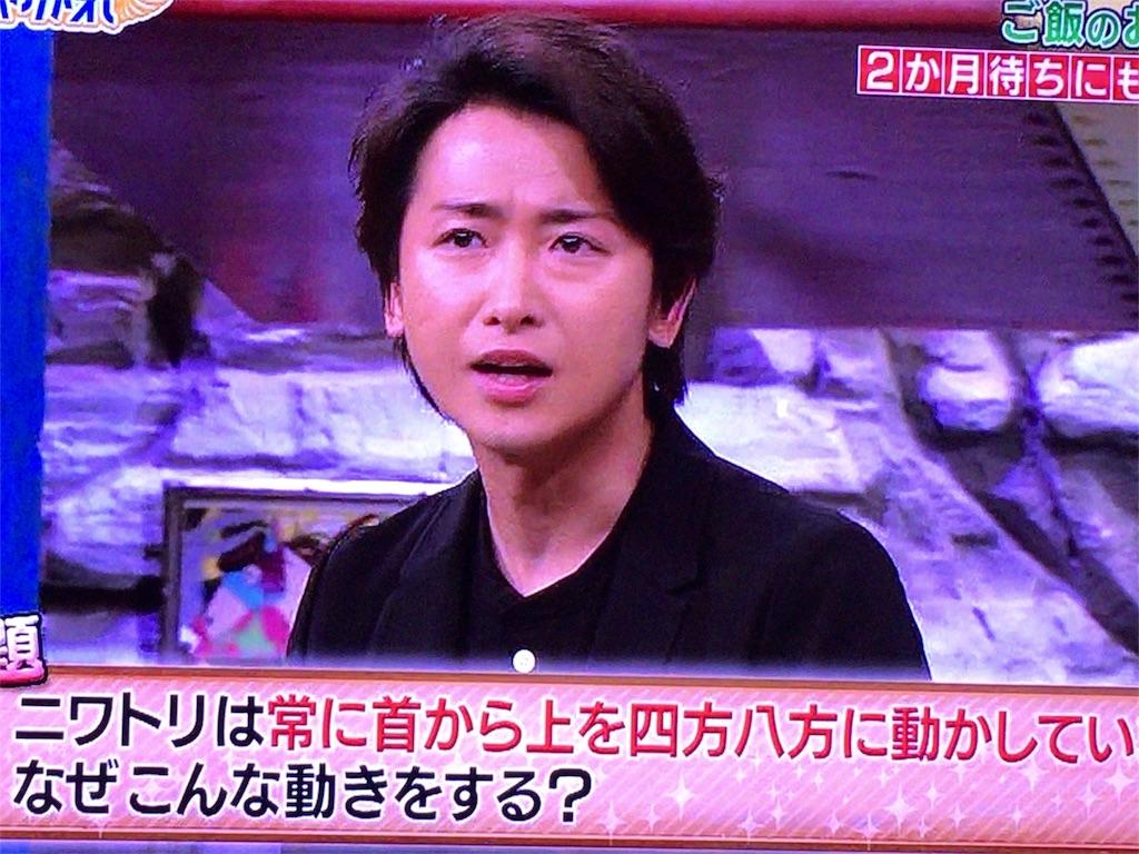 f:id:kazanehime:20170608083520j:image