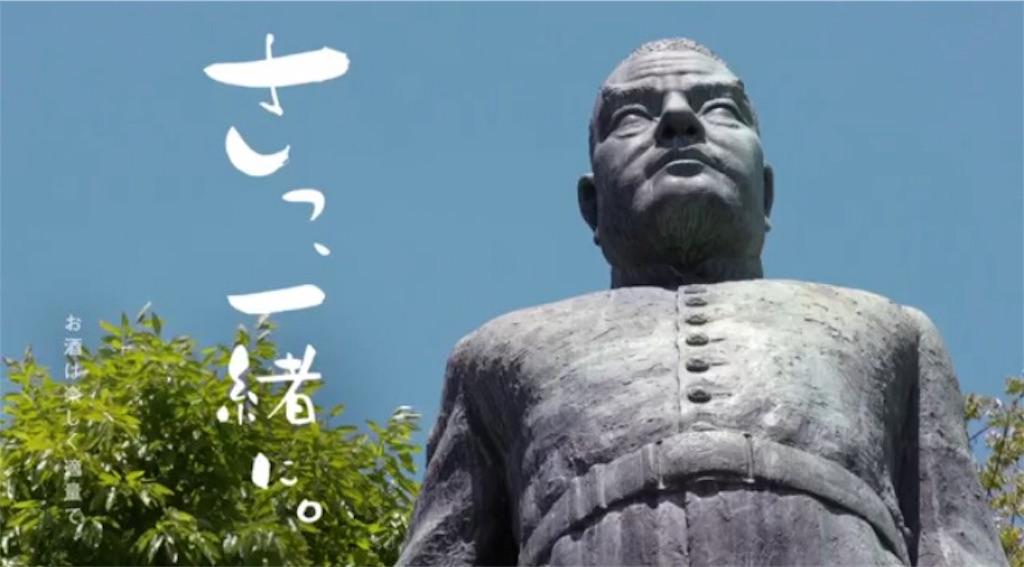 f:id:kazanehime:20170609081404j:image