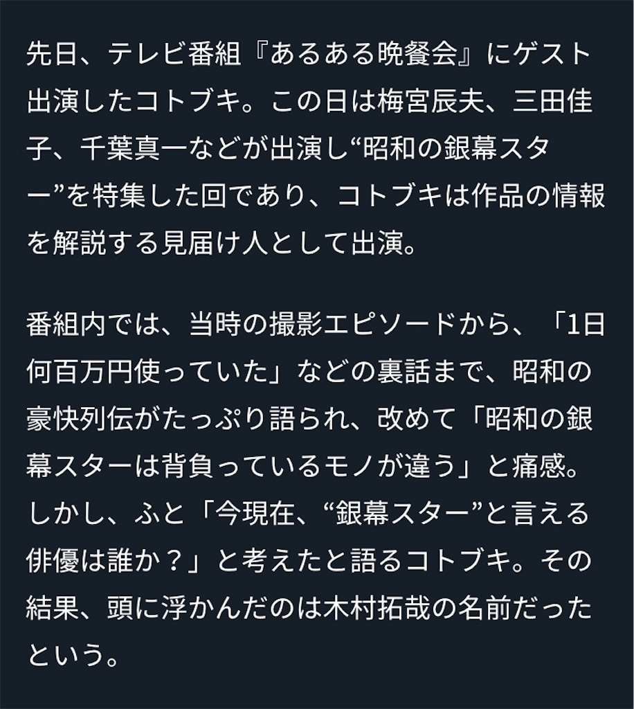 f:id:kazanehime:20170609132518j:image