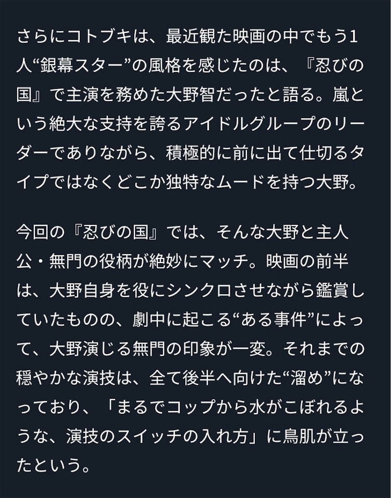 f:id:kazanehime:20170609132522j:image