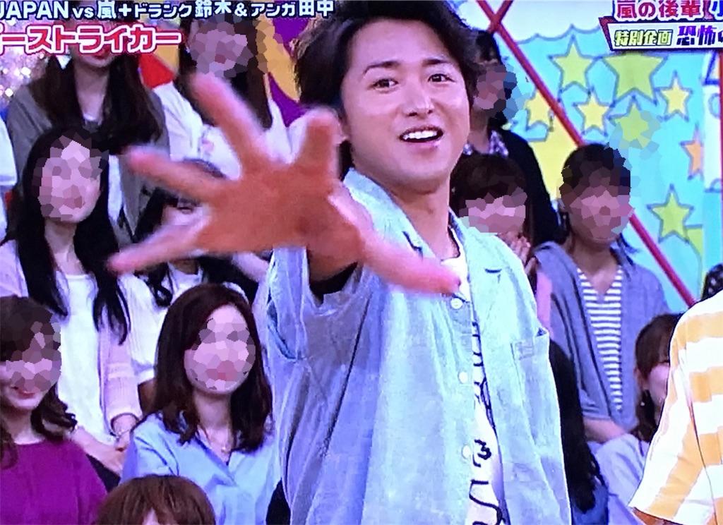 f:id:kazanehime:20170611191743j:image