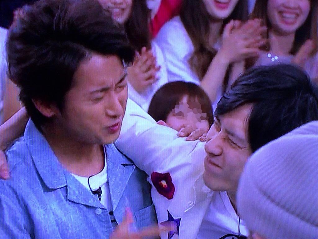 f:id:kazanehime:20170611192004j:image
