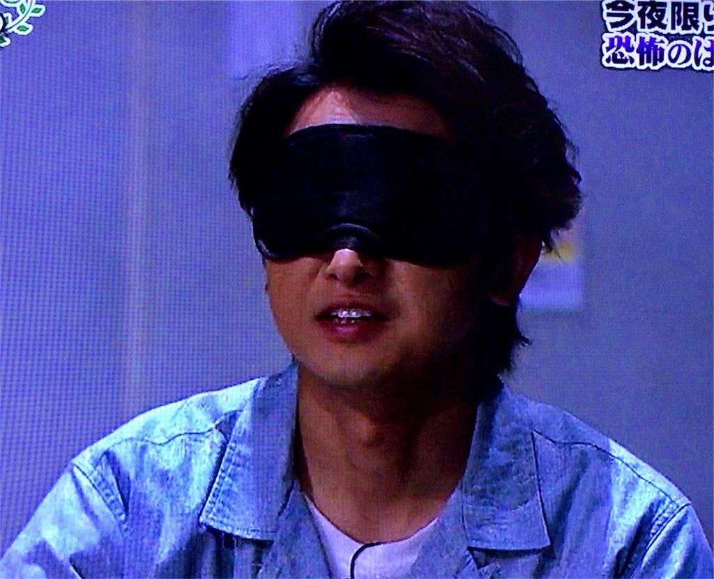 f:id:kazanehime:20170611192054j:image
