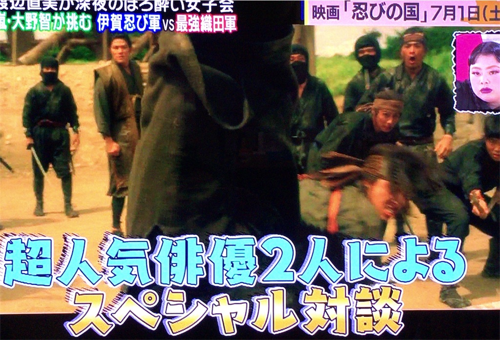 f:id:kazanehime:20170614082016j:image