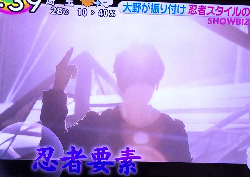 f:id:kazanehime:20170617145824j:image